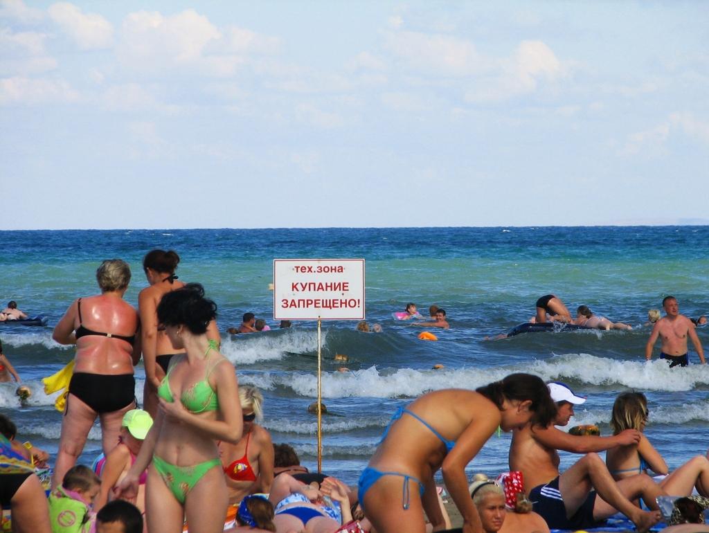 Фото з нудиських пляжів україни 8 фотография
