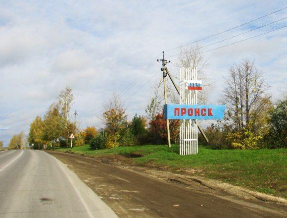 Рязанская область, пос. Пронск. Осень 2012.