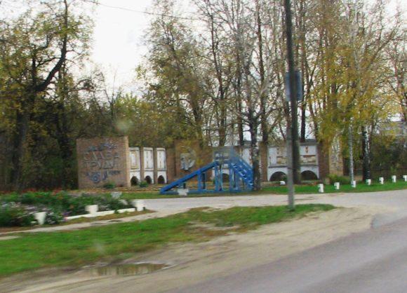 Рязанская обл., Шиловский р-н, с. Инякино. Осень 2012.