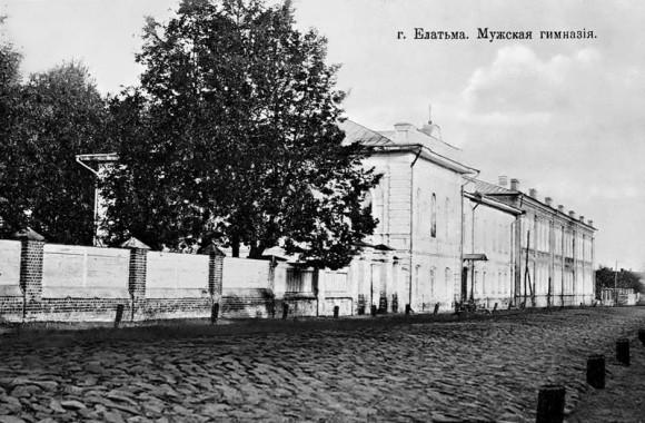Пос. Ела́тьма Касимовский район Рязанской области.