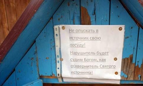 Московская область, Щелковский район. Весна 2014.