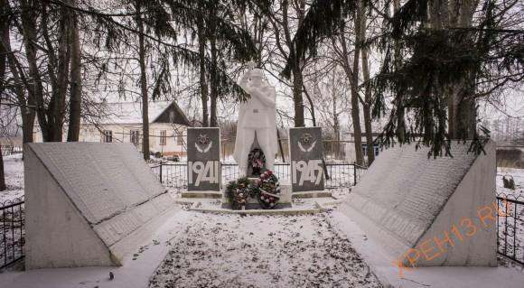 Мемориал в Есуковском.