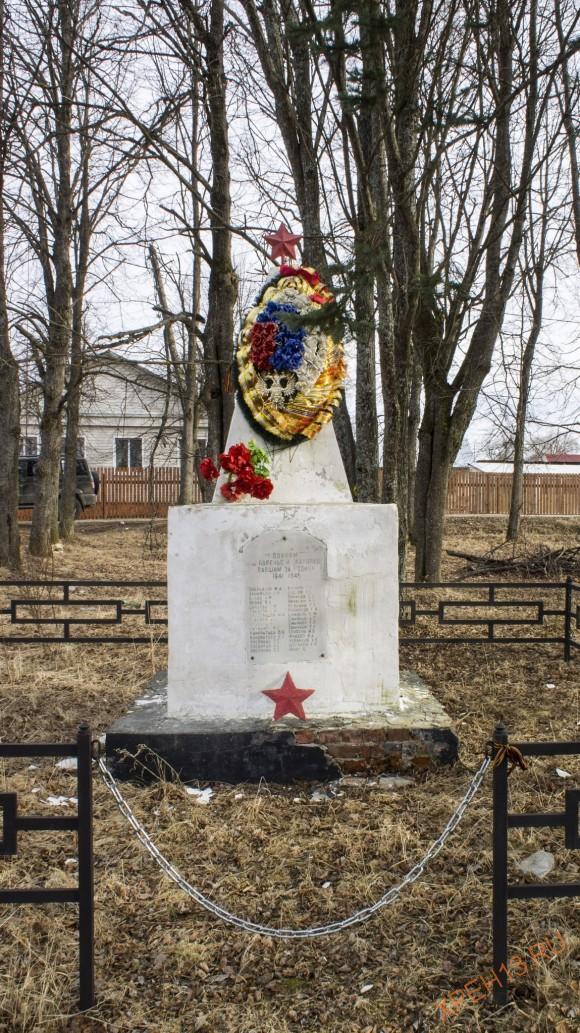 Памятник жителям деревень Поречье и Жилинка, павшим в 1941-1945 гг.