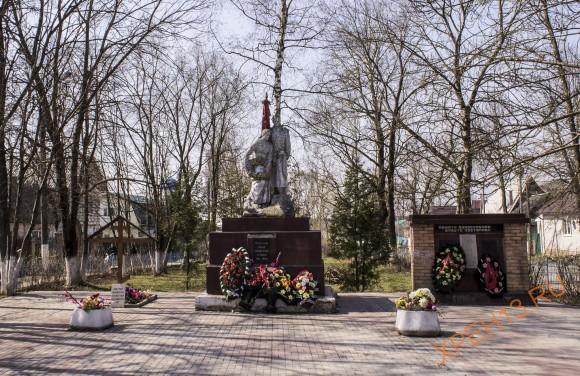 Мемориал ВОВ в с. Льва Толстого.