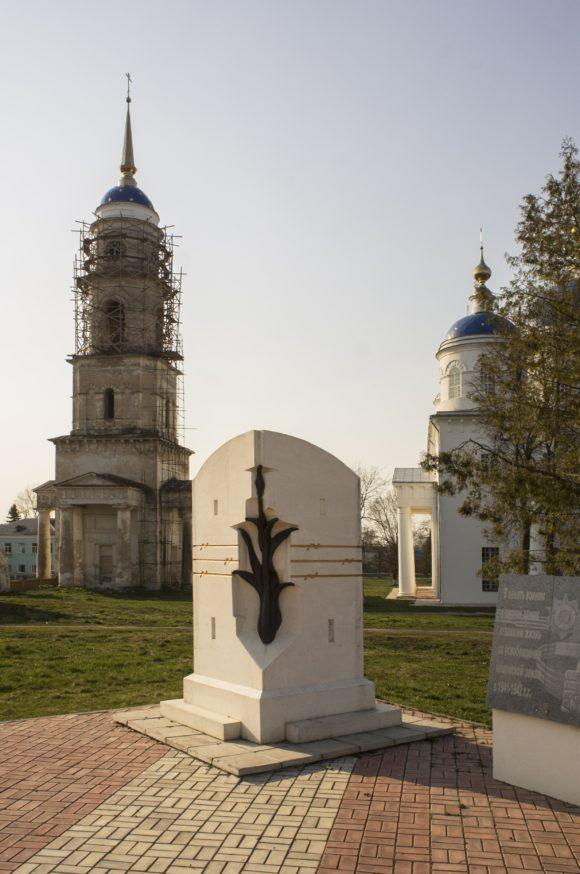 Калужская область, Мещовский район, г. Мещовск. Весна 2014.