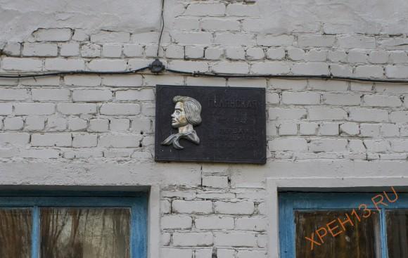 с. Брынь Думиничский район Калужская область. Весна 2014.