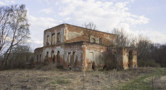 Главный усадебный дом.