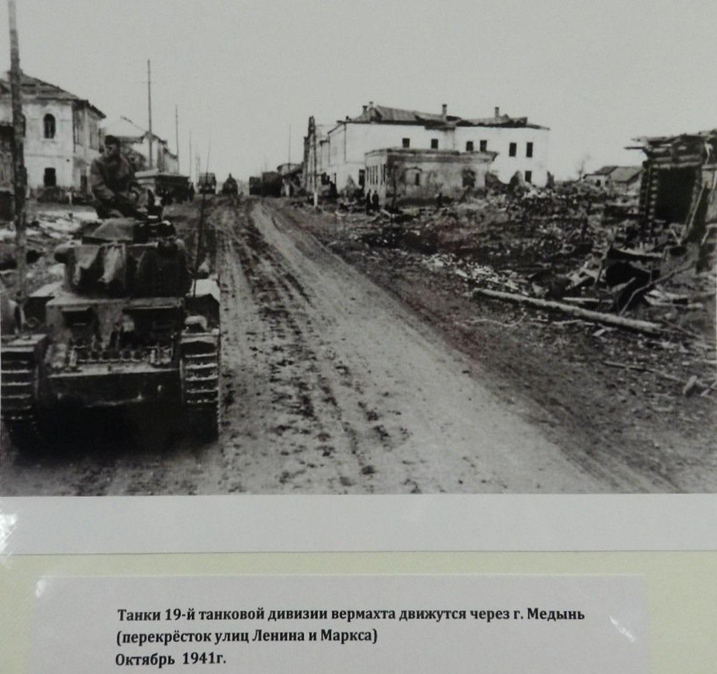 Военные фотографии города юхнов калужской области