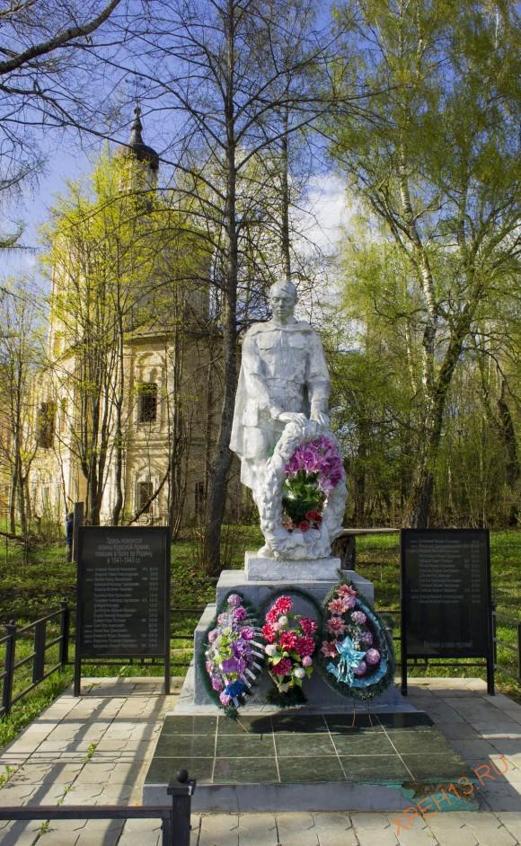 Братская могила ВОВ д. Млевичи.