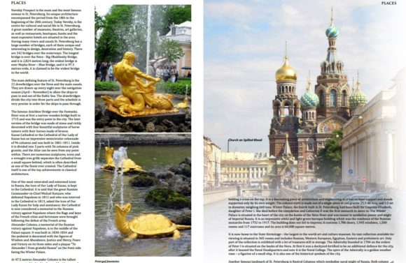 «Travel & Dining» июль-сентябрь 2011
