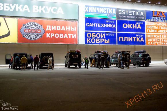 Москва. Лето 2014.