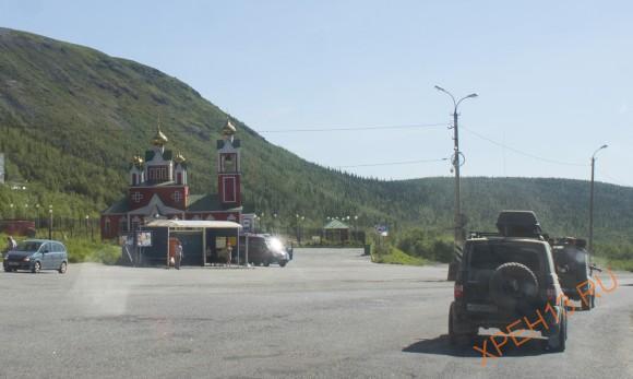Мурманская область, г. Кировск. Лето 2014.