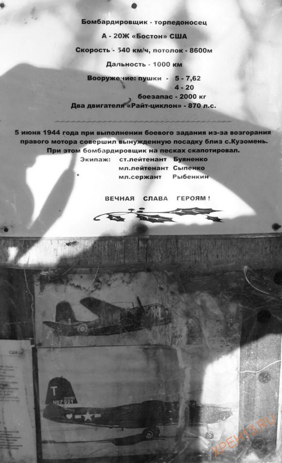 Кольский полуостров. Мурманская область, Умбский район, тоня Тетрино. Лето 2014.