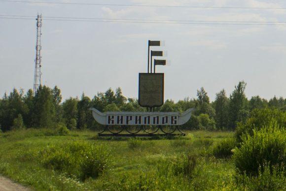 Вологодская обл., Кирилловский р-н, г. Кириллов. Лето 2014.
