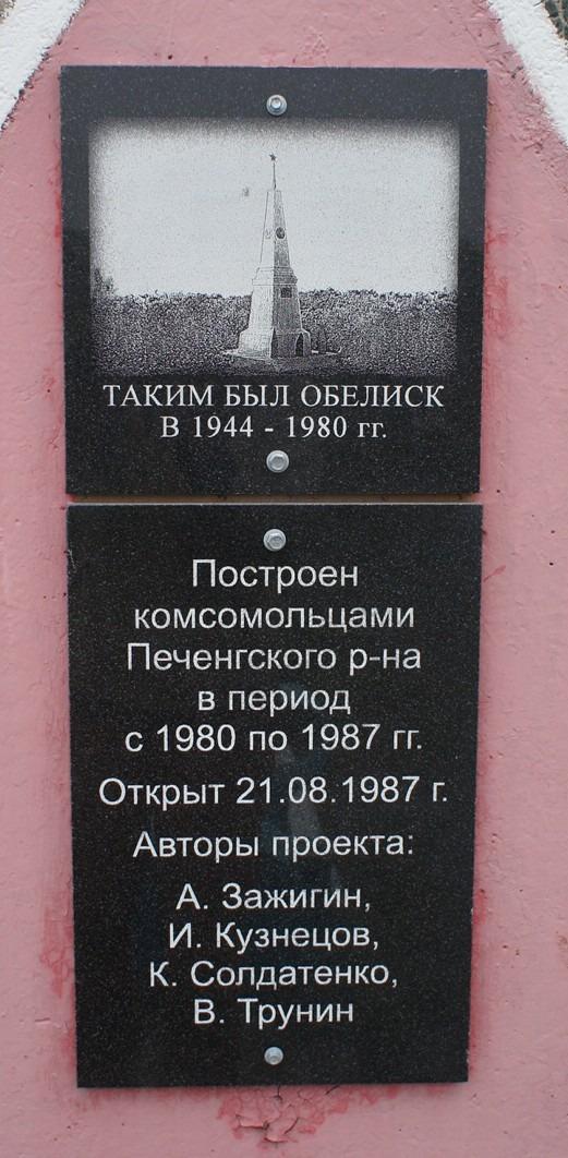 Кольский полуостров, Мурманская область, полуостров Средний. Лето 2014.