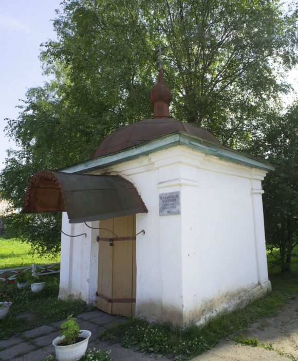 Вологодская обл., Кирилловский р-н, г. Кириллов, Кирилло-Белозерский монастырь. Лето 2014.