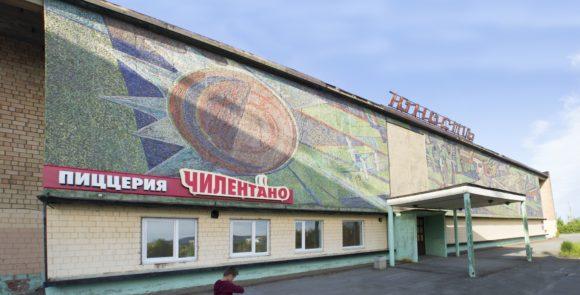 Мурманская область,  г. Заполярный. Лето 2014.