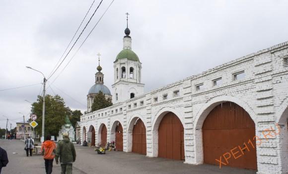 Московская область, г. Зарайск. Осень 2014.
