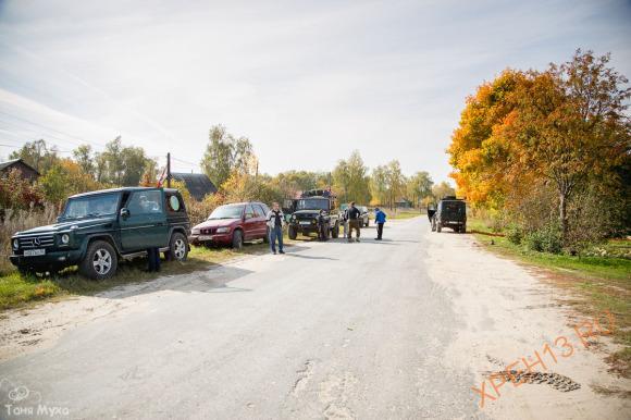 Тульская область, Суворовский район, с. Доброе. Осень 2014.