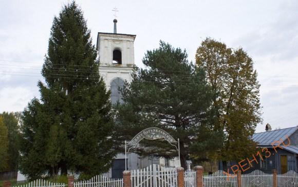 Тульская обл., Суворовский р-н, с. Мишнево. Осень 2014.