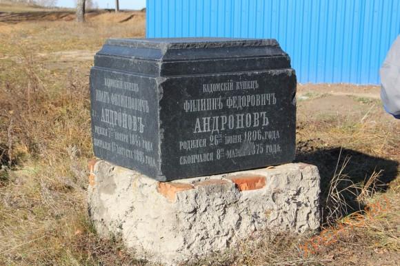 Рязанская область, пос. Кадом. Осень 2014.