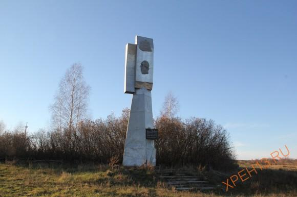 Место усадьбы Ф.Ф.Ушакова.