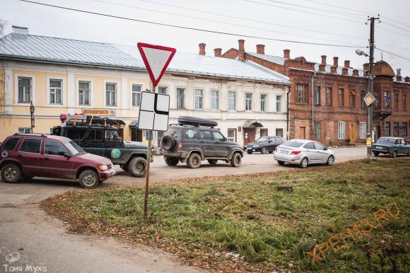 Костромская область, г. Чухлома. Осень 2014.