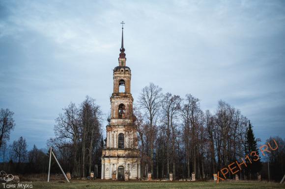 Костромская обл., Солигаличский р-н, д. Нероново. Осень 2014.