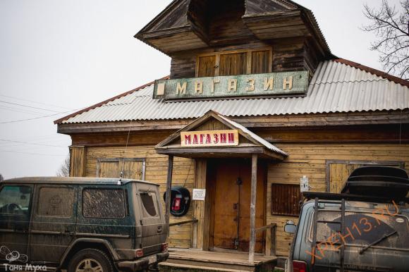Костромская обл., Солигаличский р-н, с. Зашугомье. Осень 2014.