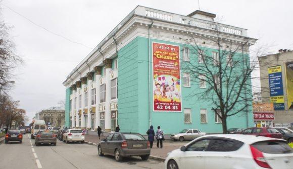 г. Ульяновск. Осень 2014.