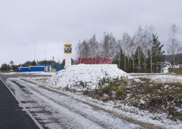 Нижегородская область. Осень 2014.
