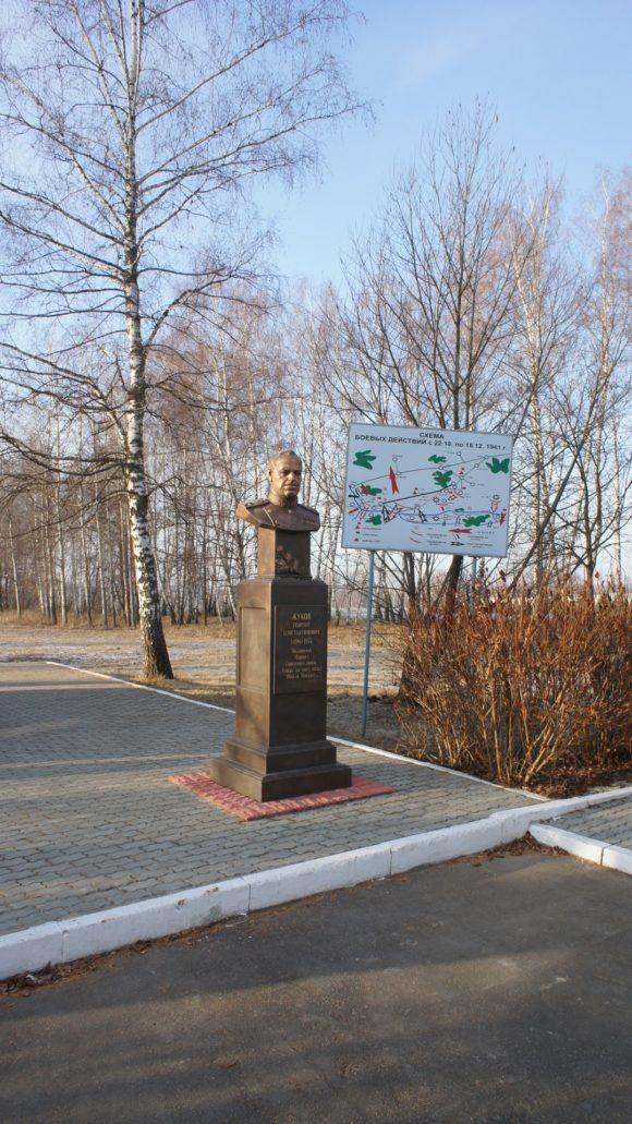 д. Кузовлево Троицкий административный округ Москвы. Осень 2014.