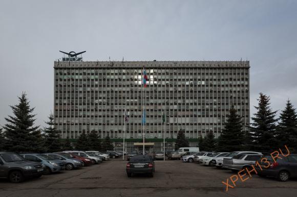 Новое здание заводоуправления.