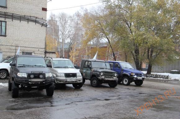 г. Ульяновск. Автозавод УАЗ. Осень 2014.
