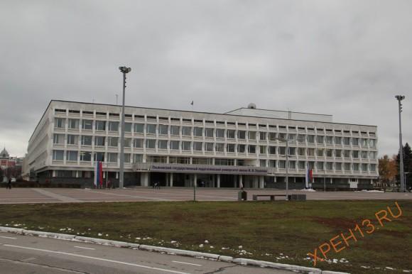 Рядом Ульяновский Педагогический Университет.