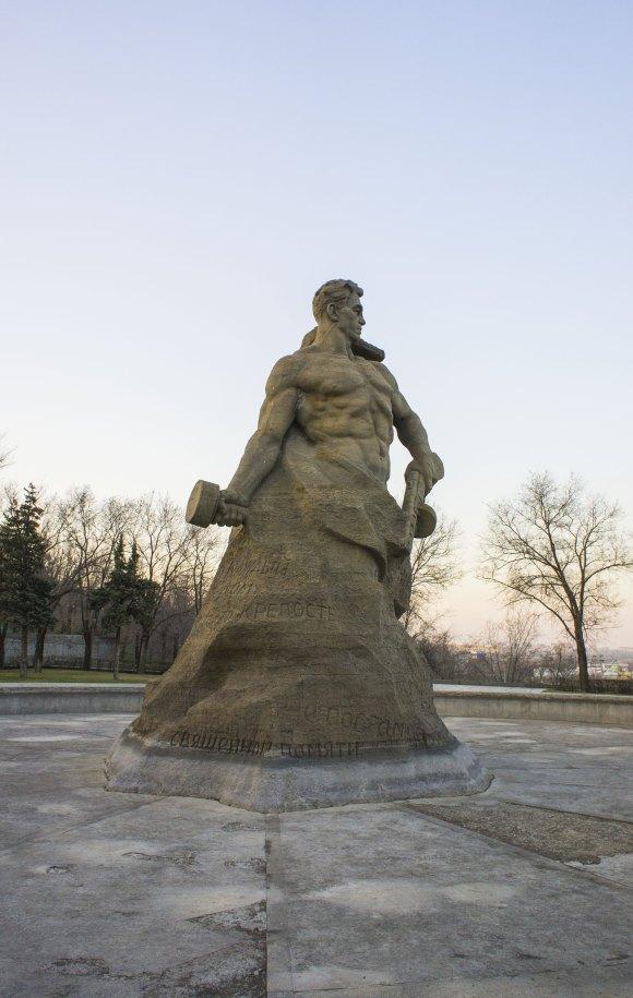 г. Волгоград. Весна 2015.