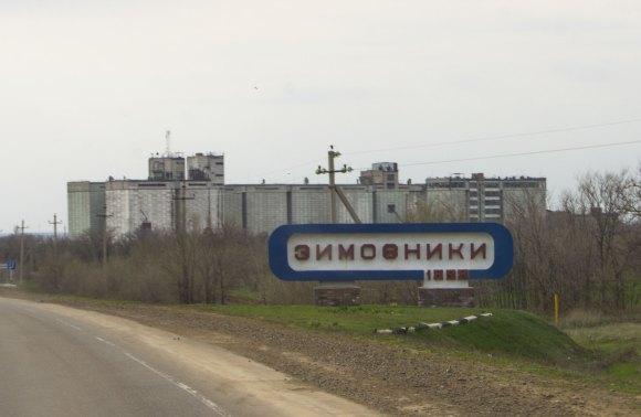 пос. Зимовники, Зимовниковский район Ростовской области. Весна 2015.