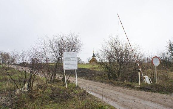 Воронежская область, Подгоренский район, с. Белогорье, хутор Кирпичи. Весна 2015.