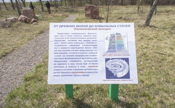 Воронежская обл., Лискинский р-н, с. Дивногорье. Весна 2015.