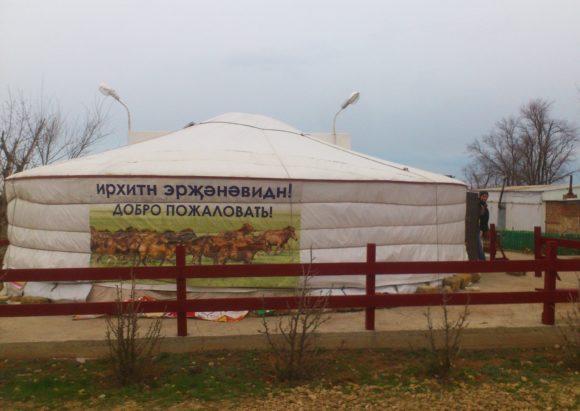 г. Элиста, респ. Калмыкия. Весна 2015.