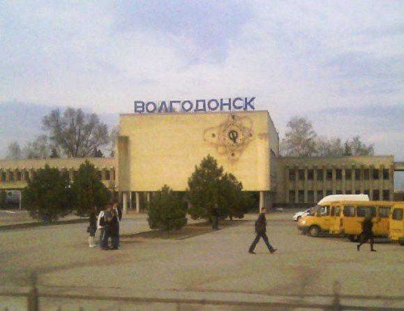 Ростовская область, г. Волгодонск. Весна 2015.