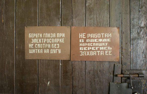 Саткинский район Челябинской области, пос. Пороги. Лето 2015.