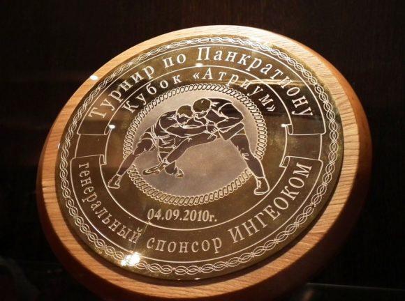 """Челябинская область, г. Златоуст, фабрика """"Оружейник"""". Лето 2015."""