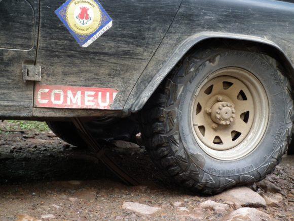 Саткинский район Челябинской области. Лето 2015.