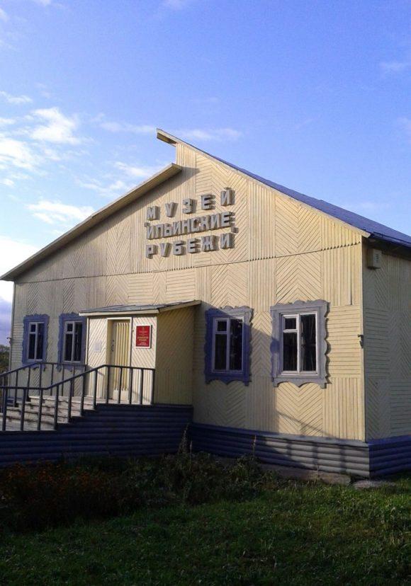 Калужская область, Малоярославецкий район, Ильинское. Осень 2015.
