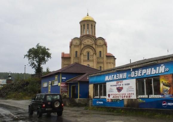 Челябинская область, Миасский район. пос. Тургояк. Лето 2015.