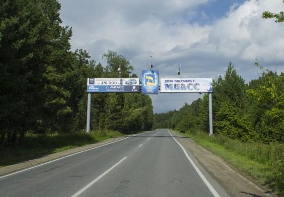 Челябинская область, Миасский район. Лето 2015.