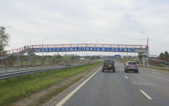 Пермский край г. Пермь. Лето 2015.