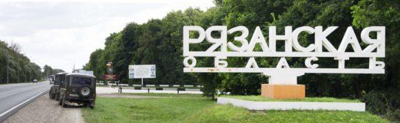 Рязанская область, лето 2015.