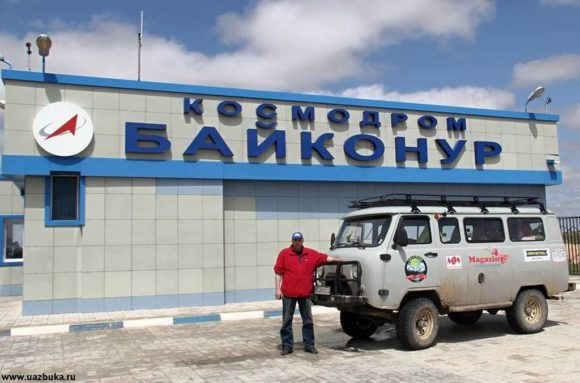 Казахстан (Россия), космодром Байконур. Весна 2016.